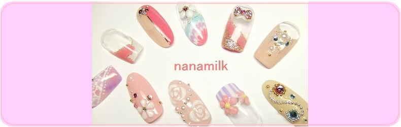 nanamilk
